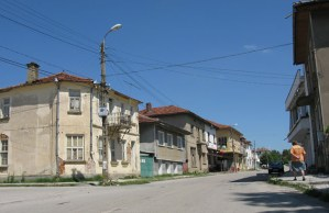 Dorf in Bulgarien