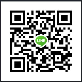 リアンブリエご予約専用LINE
