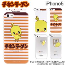 iPhone5S,ケース,チキンラーメン,コラボ