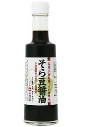 醤油,おしょうゆ,アレルギー対応,小麦,おすすめ