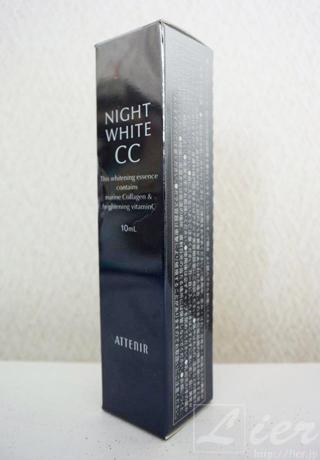 アテニア,ナイトホワイトCC,トライアルセット,夜用美白美容液,美肌,肌を白くする方法,美白化粧品,おすすめ,人気,口コミ