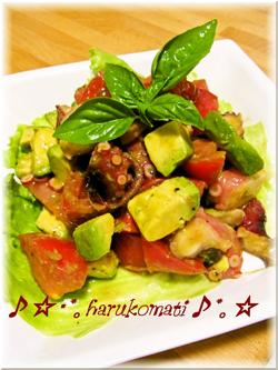 美容,健康,ダイエット,効果,アボカド,簡単レシピ,おすすめ,おいしい