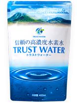 TRUST-WATER トラストウォーター-水素水