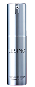 LESINO エルシーノ 集中美白美容液