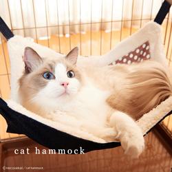猫のお家をコーデして快適、かわいい空間をつくろう