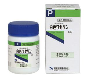 健栄製薬 白色ワセリン