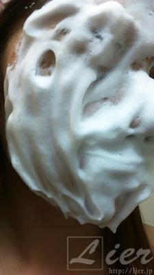 健康コーポレーション「どろ豆乳石鹸どろあわわ」
