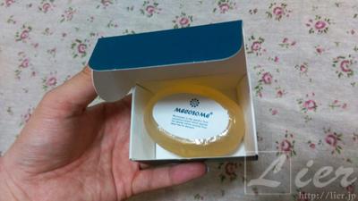 酵素洗顔石鹸 メコゾーム「ブライトンングソープ」