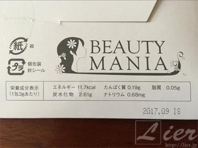 たった500円で本格的なダイエットができちゃう!フレッシュフルーツ青汁のレビュー