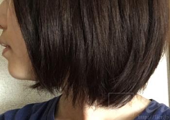 ゲッ!髪切りすぎた!!!早く髪を伸ばしたい人必見!簡単手っ取り早く髪の毛を伸ばす方法
