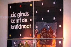 Grappigheden in 't Wild: Sinterklaas