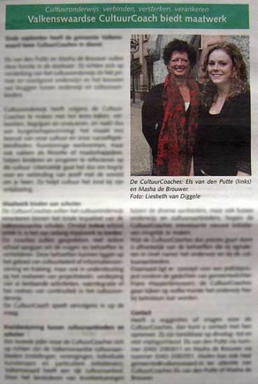 Els_Masha_publicatie