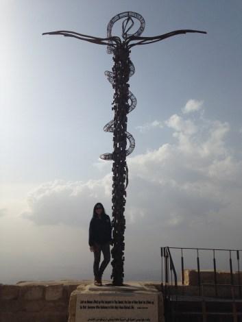 serpentine cross sculpture