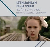 Lietuviški filmai  pristatomi Izraelyje