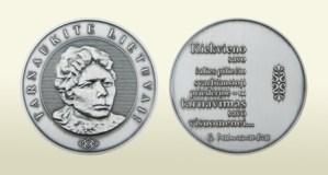 """2015 m. Gabrielės Petkevičaitės-Bitės atminimo medalių """"Tarnaukite Lietuvai"""" laureatai"""