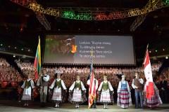 2016 metais bus remiami 43 užsienio lietuvių organizacijų projektai