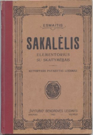 S. Matjošaičio-Esmaičio vadovėlis