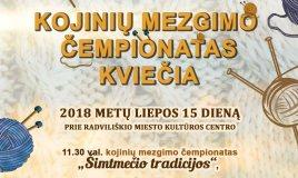 Mezgėjas iš visos šalies suburs kojinių mezgimo čempionatas Radviliškyje