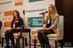 """Lietuvoje prieglobstį gavusi baltarusių aktyvistė: """"Baltarusijoje per ilgai tylėjome ir nesidomėjome, todėl dabar mokame tokią didelę kainą"""""""