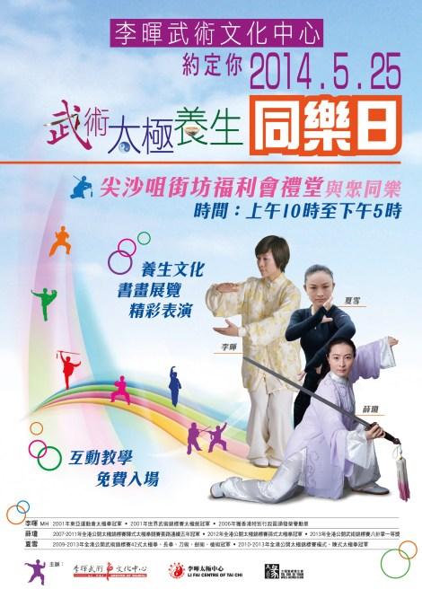 525 Poster 2804_A3_OP