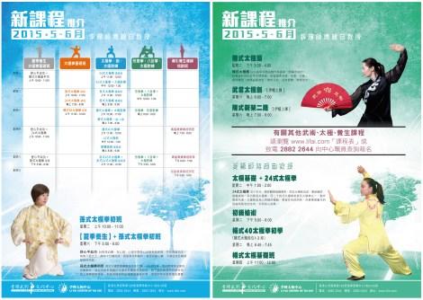 2015 May_Poster_cs5