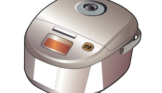 【炊飯器のお掃除】カビや臭いを落とすの掃除方法を紹介!