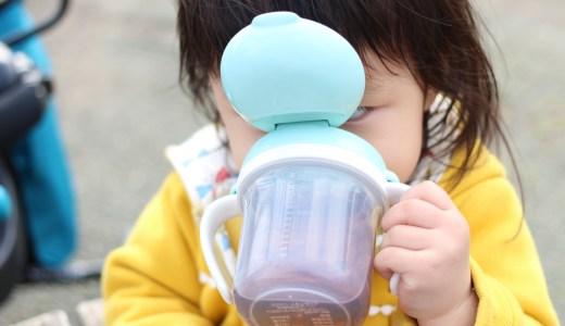 【ストローマグの洗い方】茶渋・汚れ・カビの取り方、洗う頻度など【赤ちゃん用ストローの洗浄方法】