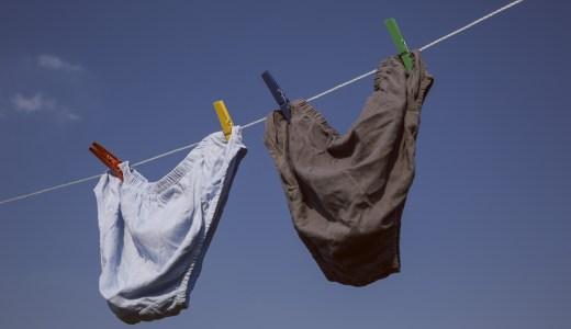 【パンツ(下着)の洗濯】黄ばみ・尿汚れ・おりものの落とし方!洗剤やセスキソーダを使ったシミ取り方法【ショーツ】