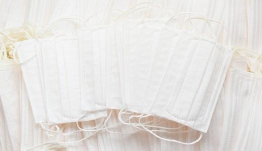 【不織布の洗濯方法】洗濯機での洗い方やシワ伸ばしのやり方!接着芯は洗える?