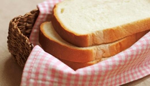 【食パンのカビ防止】カビの種類やカビないための適切な保存方法など