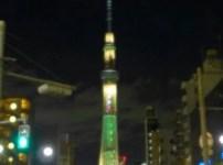 東京スカイツリーイルミネーション2017