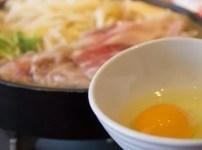 すき焼き 卵 理由