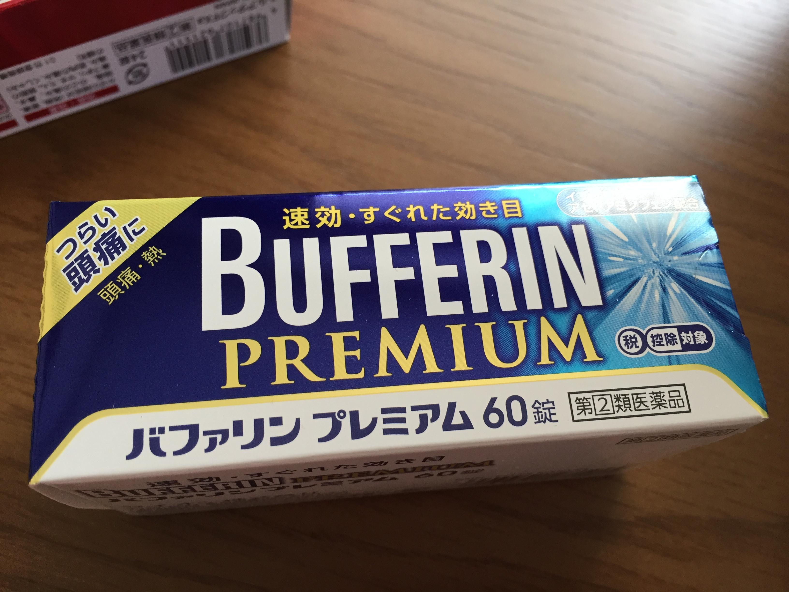 Mua thuốc gì để trị đau đầu, muỗi đốt, dị ứng phấn hoa  ở Nhật