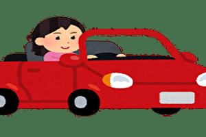 Kinh nghiệm lấy bằng lái xe ở Nhật 11/2019