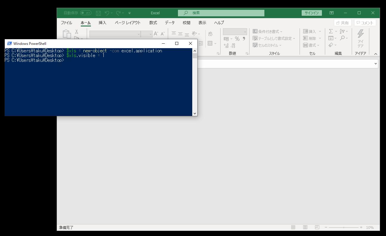 Vba Powershell Excel
