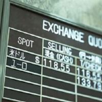 外貨預金は投資初心者におすすめの資産運用?金利は?確定申告は?