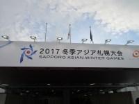 2017冬季アジア札幌大会フィギュア男子 宇野昌磨の得点と順位は?