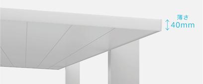 おしゃれなテラス屋根:LIXIL テラスSC 屋根の厚みはわずか40ミリ|愛知県西尾市、蒲郡市、幸田町、碧南市を中心に三河地区No.1スタッフ数のエクステリア・外構 ライフ・ランド