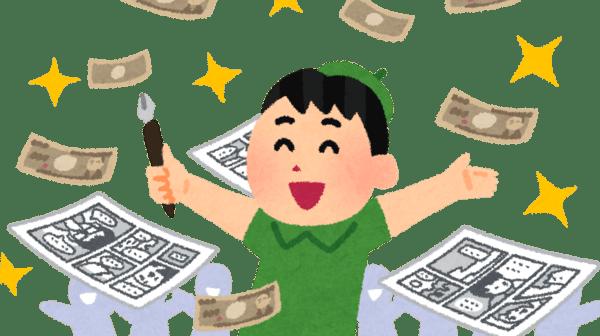《リュックサック》【倒産品/在庫処分/卸メール】の内容を一部紹介します!