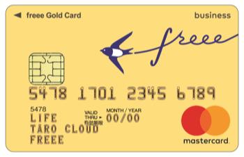【悲報】洋服の青山で騙されてクレジットカードを加入させられそうになるwwwwwwwww