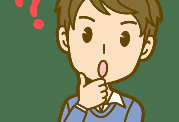 《子ども用スクール水着》【倒産品/在庫処分/卸メール】の内容を一部紹介します!