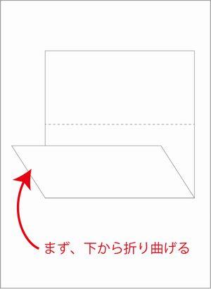 お礼状 便箋 折り方 2枚 無料の印刷用ぬりえ