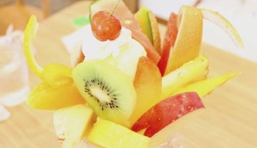 東京都内でフルーツが美味しいケーキ屋さんをまとめてみた