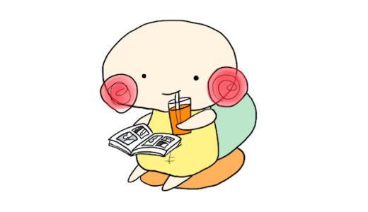 魔法先生ネギま!の名言集【わずかな勇気】