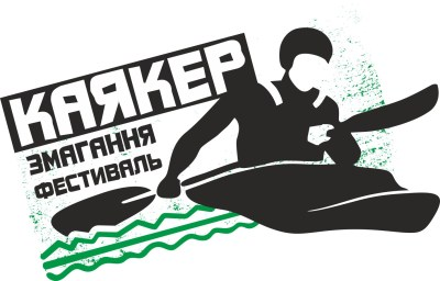 kayakezhe_logo_green