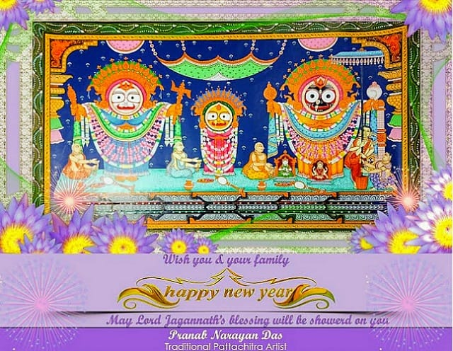 Jagannath_Blessings_NewYear