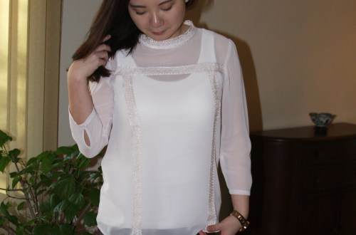 Lace Trimmed High Collar