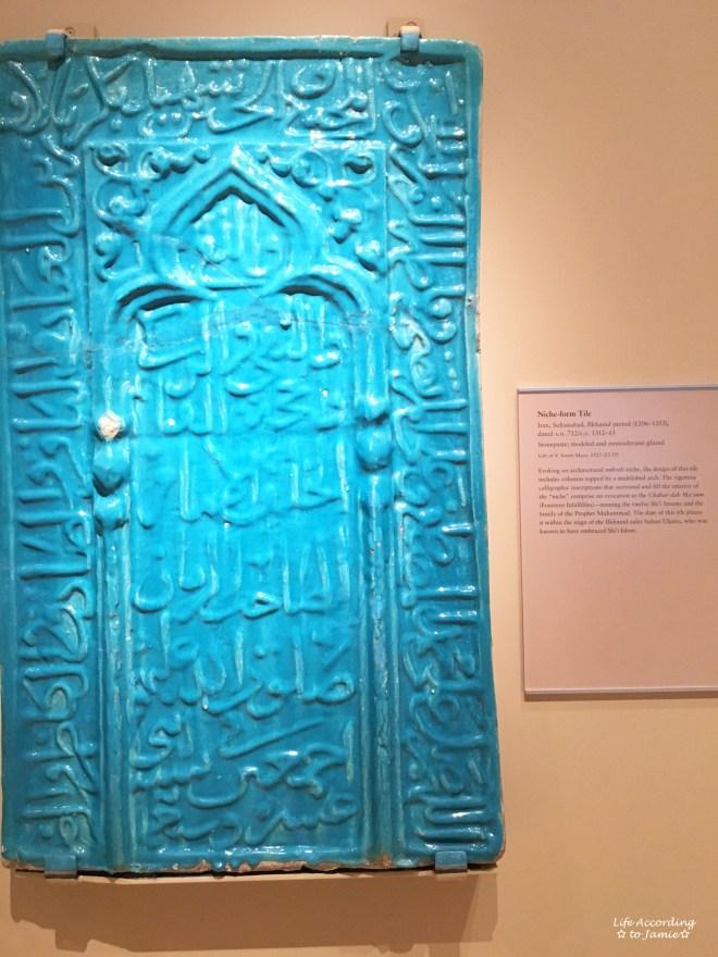 The Met - Tile