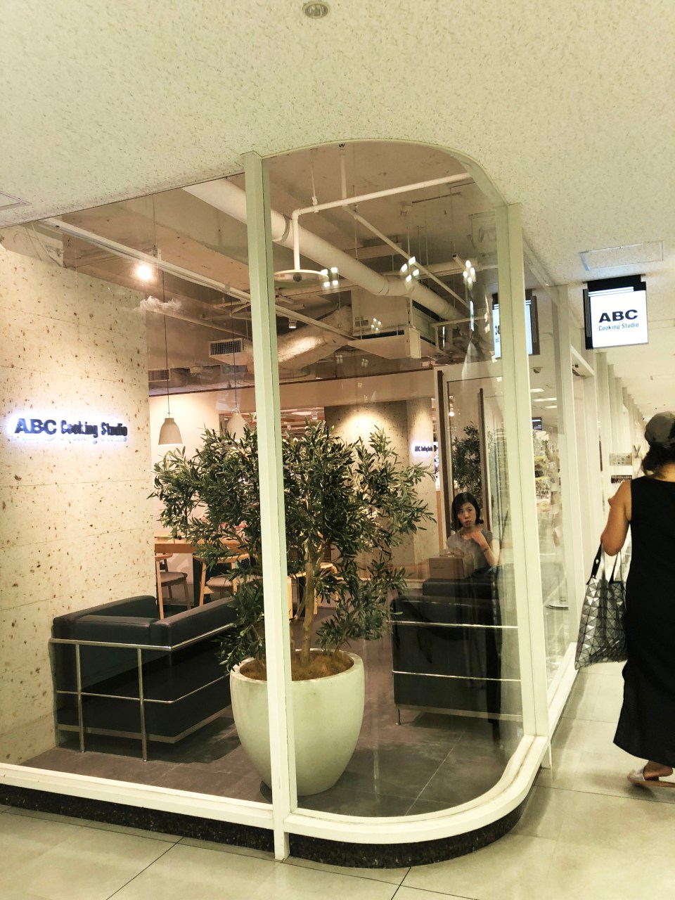 ABC Cooking Studio - Chiyoda-ku