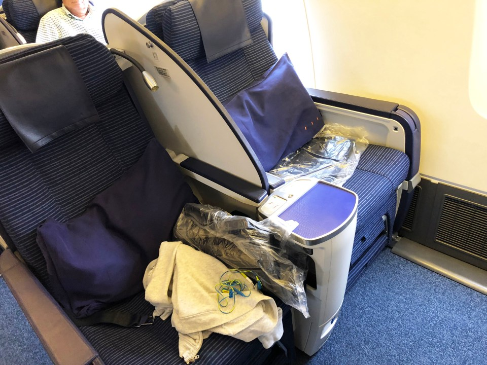 ANA Business Class Seat 1